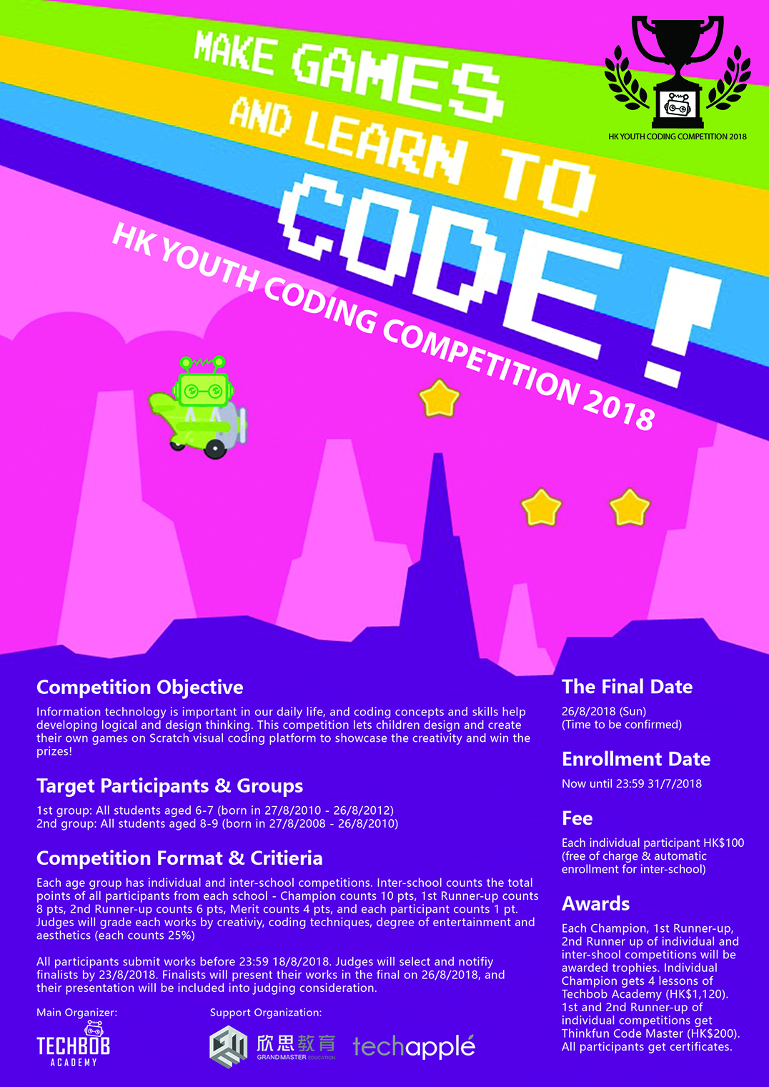 HK Youth Coding Competition 2018