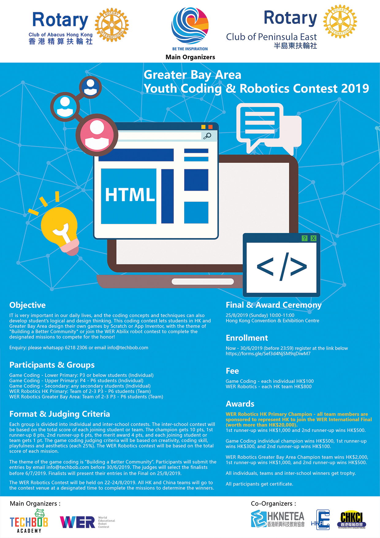 GBA Coding Contest 2019 poster to Parent Eng 3